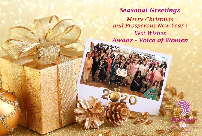 Seasons Greetings from Awaaz!